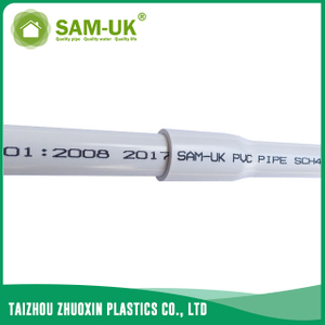 1/2 inch bell end PVC pipe for water supply