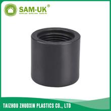 PVC female cap Schedule 80 ASTM D2467