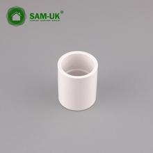1-1/4 inch schedule 40 PVC pressure pipe coupling