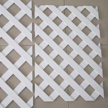 "Diagonal Lattice 1 7/8"" Opening"