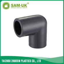 PVC 90 degree elbow Schedule 80 ASTM D2467