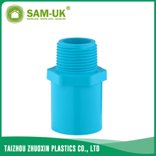 UPVC male adapter for water supply