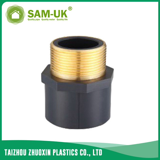 PVC brass male coupling Schedule 80 ASTM D2467