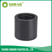 PVC female cap Schedule 80 ASTM D2467