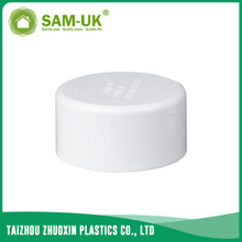 PVC end cap for water supply pipe cover Schedule 40 ASTM D2466
