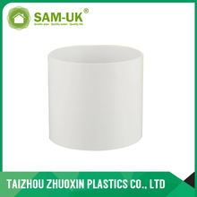 AS-NZS 1260 standard PVC STRAIGHT COUPLER